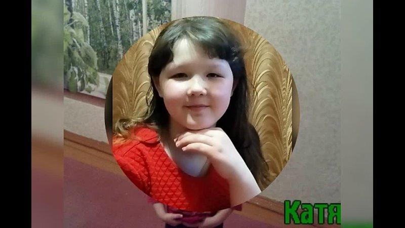 день рождения дочки Кати.mp4