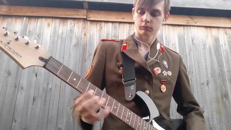 КИНО - Кукушка (cover by Byzov Ivan)