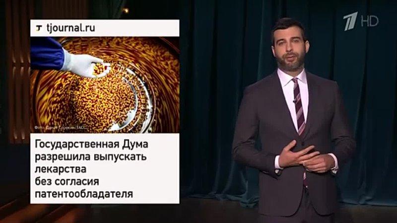 Вечерний Ургант в гостях Данила Козловский