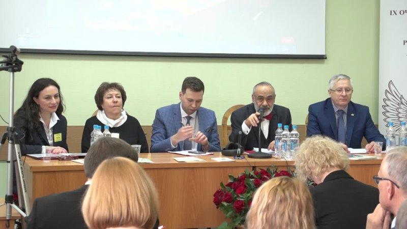 IX съезд Гильдии Российских адвокатов