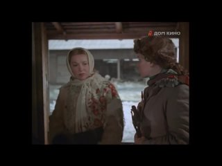 «Полюшко-поле» (1956) - драма, реж. Вера Строева