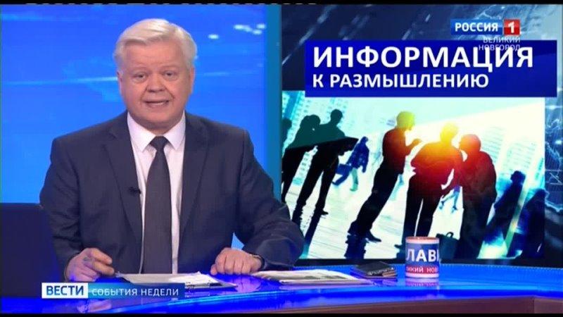 Who is... Сергей Чопозов
