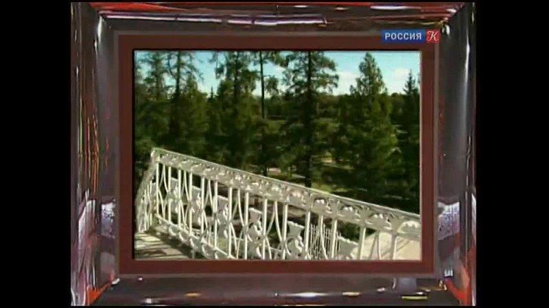 За семью печатями (05.03.2010) сезон 9 выпуск 22 Иннокентий Аненский