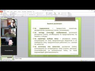 Специальные методики обучения и воспитания детей с ИН  - 1 Методика разивтия изоб. тв-ва
