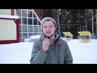 DEMIDOV NEWS: Зимний Лагерь 2017. День 1
