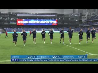 Считанные дни остаются до грандиозного спортивного праздника — старта Чемпионата Европы по футболу