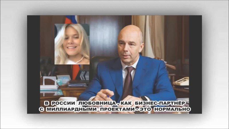 ЧИКИ - МОНИ - СИЛУАКИ - полит - сатира 7 апреля 2021 г