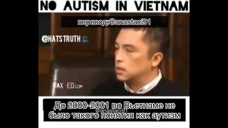 Видео от Ан На