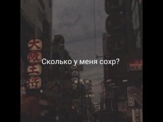 Без имени