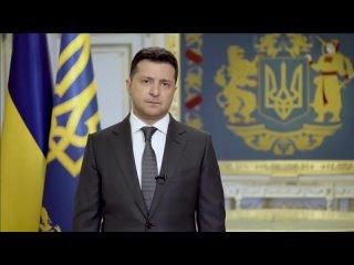 «Господин Путин, я готов предложить вам встретиться в любой точке украинского Донбасса, где идёт война».