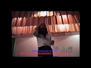 Лекционный Материал 03 ЯНВАРЬ 1995 год