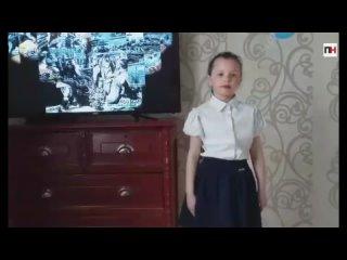 Даша Низамова - А мы совсем войны не знали