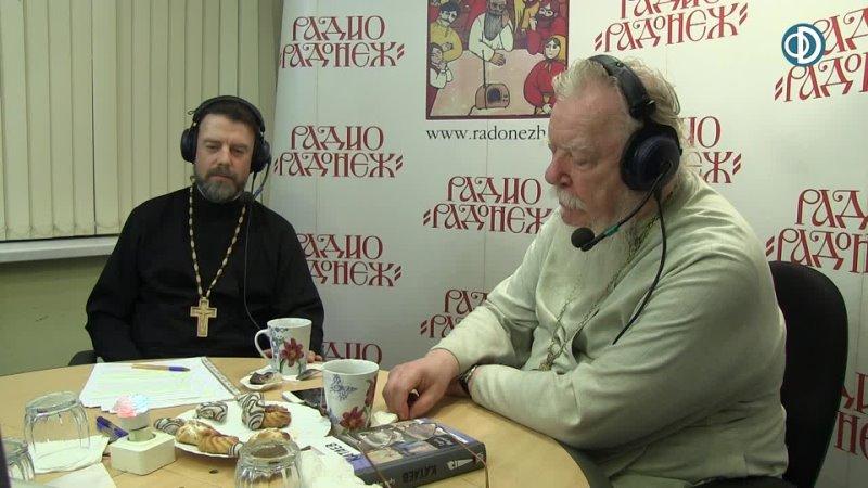 † 2016 05 28 Димитрий Смирнов. Радио «Радонеж»