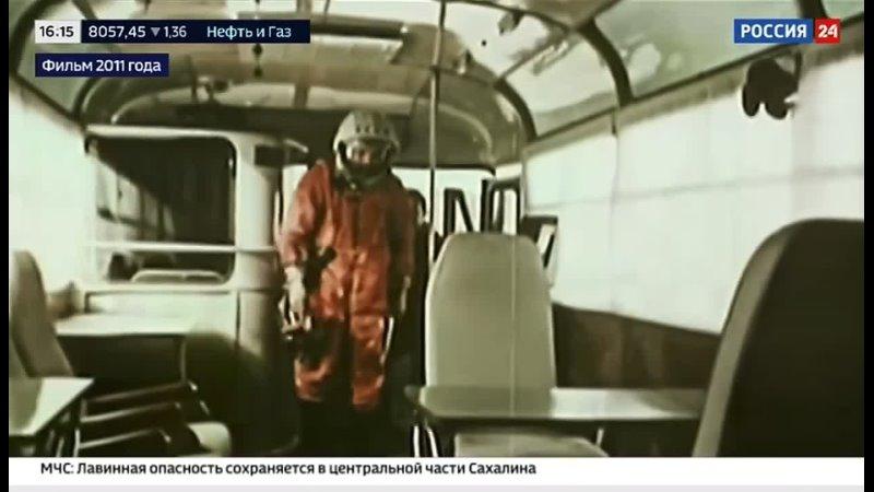 Надо бы тут чего то написать А то будет приземляться подумают люди что это еще один Пауэрс Гагарин и надпись СССР на шлеме