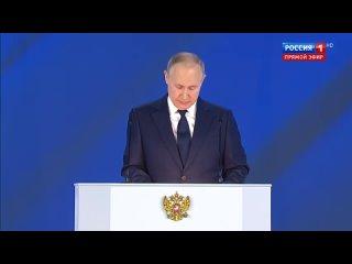 Путин тем кто пересечет красную черту Россия ответит асимметрично быстро и жестко  Россия 24_480p