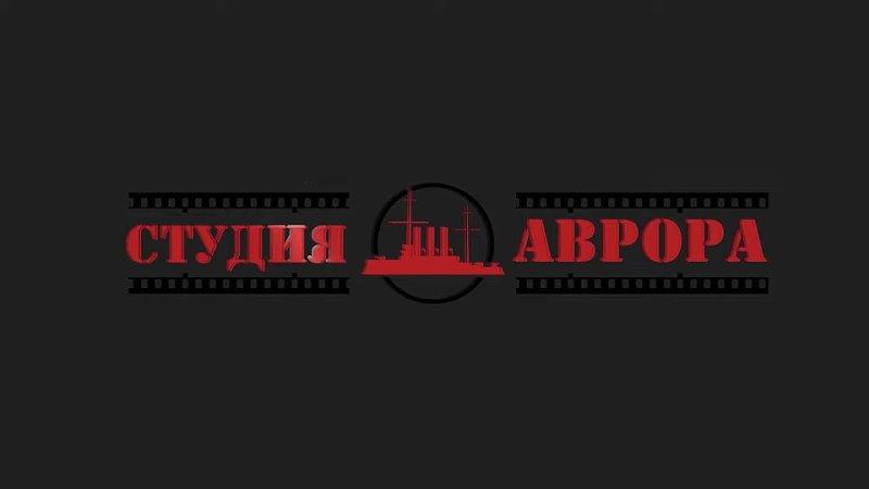 Радио АВРОРА Если образование услуга то что такое просвещение Каслин Багдасарян