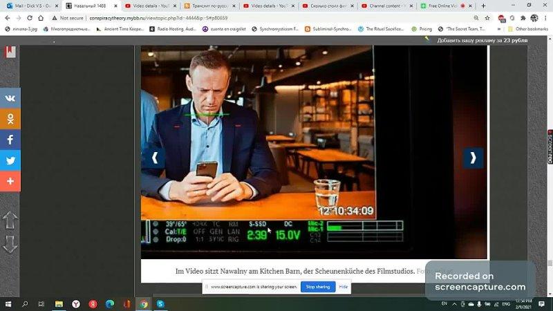 Навальный -священная корова русского либерализма Путин 239 Когнитивный диссонанс либеральной тусовки
