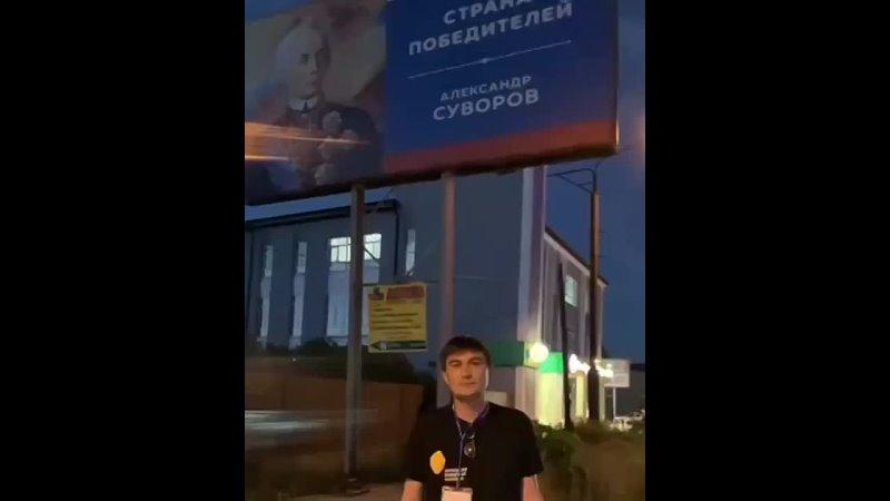 Видео от Дмитрия Донского