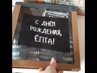 чёрный юмор для него)