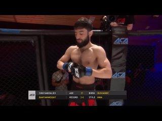[ACA MMA] ACA YE 18 Сино Сабзалиев (Душанбе) VS Умар Саралиев (Грозный)