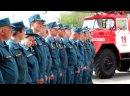 Пожарная охрана