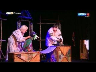 Курский театр кукол принял участие в федеральной программе «Большие гастроли»