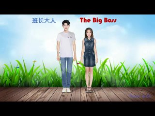 Paper dolls  The Big Boss (班长大人) - повседневная одежда