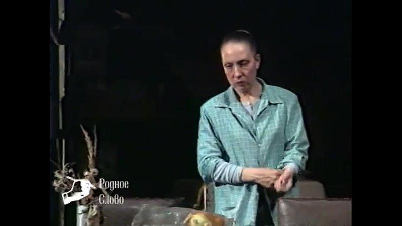 Спектакль Три девушки в голубом, театр Ленком