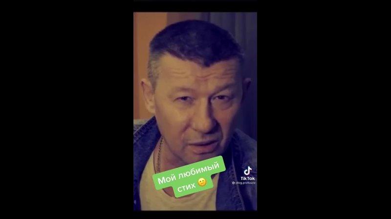 Олег Протасов (актёр)