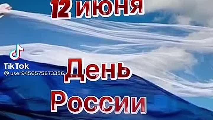 Видео от Натальи Игашевой