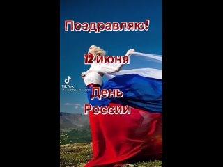 Video by Natalya Igasheva