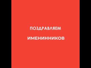 来自СУШИ & РОЛЛЫ - БРЕДЫ的视频