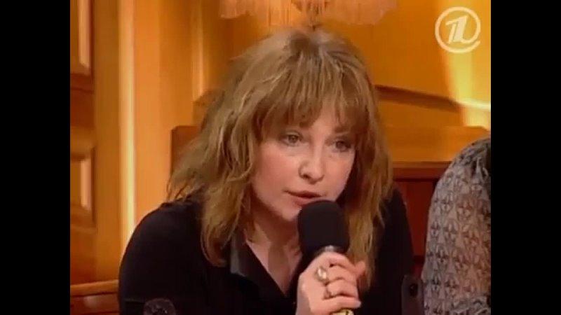 Екатерина Семёнова Лыжница Программа Приют комедиантов 2007 г