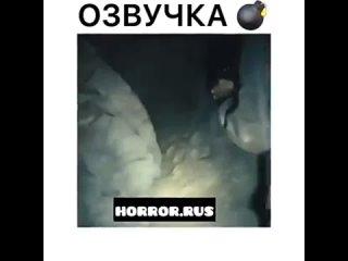Монстр съедает девушку, страшное видео.