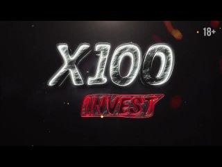 X100invest - в цифрах за март