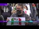 Протесты в Европе_ полицейские насильно надевали маски 28.03.21АТН новости Беларуси и мира