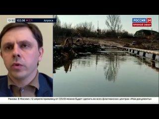 В Орловской области прогнозируется вторая волна паводка