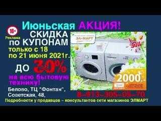 joined_video_753bafe1b79d4dcc87e99107e7413e3a.MP4