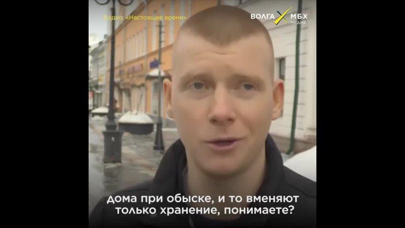 Как трое нижегородских полицейских стали обвиняемыми в сбыте наркотиков