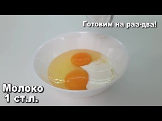 Столовая №13 ... или, Сегодня в меню kullanıcısından video