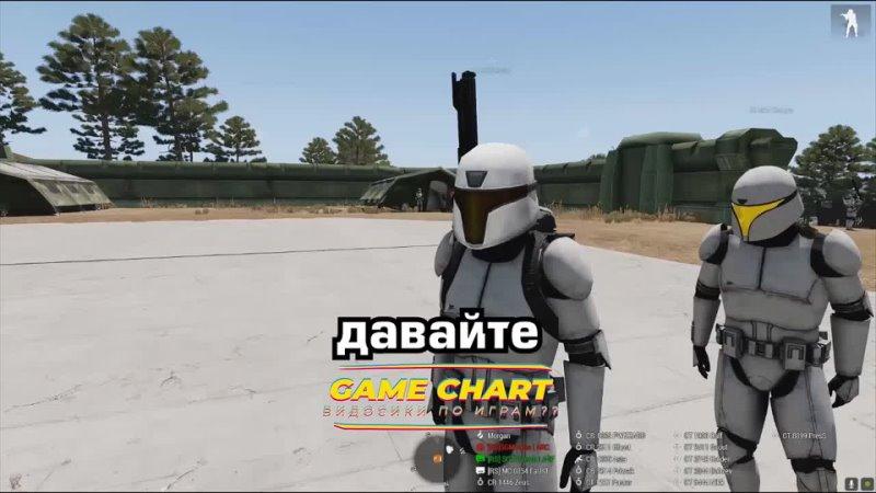 Хорошие курсанты l Arma III