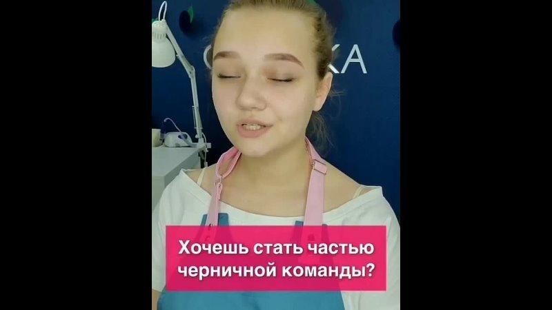 Видео от Вакансии работа и обучение в Томске