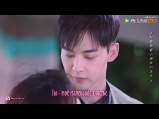 [рус. саб] Jason Hong - Intimacy (OST My Little Happiness)