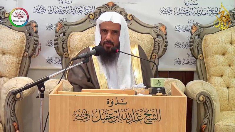 Наиболее актуальные современные вопросы, связанные с постом в Рамадан   Шейх Саад аль-Хаслян