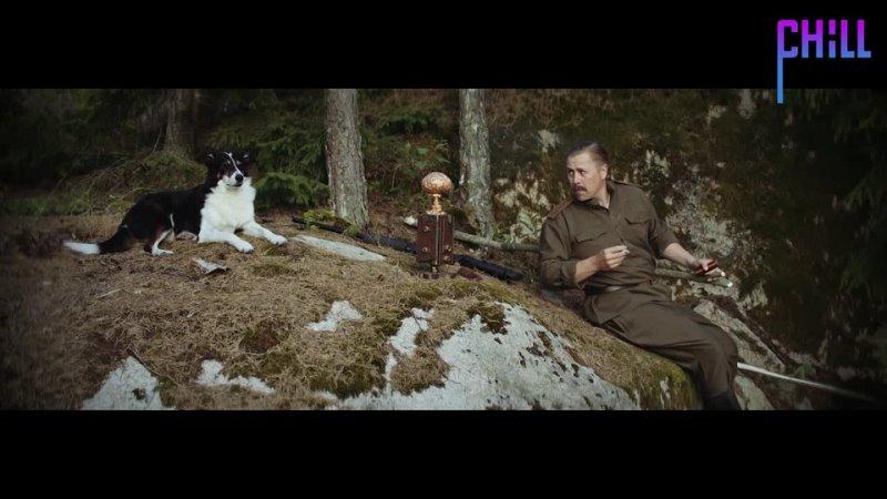 Конец невоспетый 2 сезон Русский трейлер CHILL