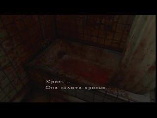 [Ретро Канал CHIPaev'a] Silent Hill 4: The Room Прохождение на 100% (Cложность Hard) - Part #4 (PS2 Rus)