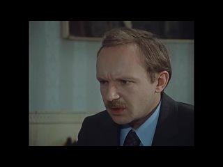 "ВЫ МНЕ ОТКАЗЫВАЕТЕ ? НЕТ. ДА. САМА НЕ ЗНАЮ. ""Служебный роман"""