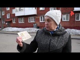 Солдатское письмо нашло адресата спустя 41 год