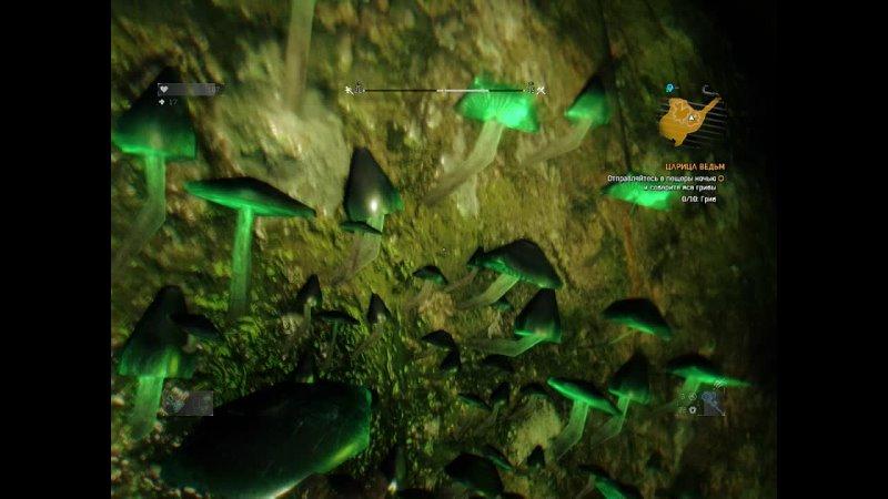 Dying Light Не ходи в пещеры ночью по ночам ч 2