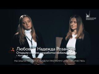 Video da Министерство инвестиций, промышленности и науки